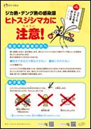 topix_160601_3